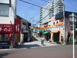 mitsuhama5.jpg