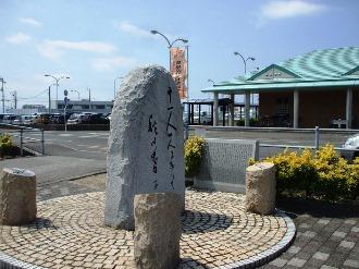 mitsuhama8.jpg