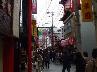 shinchichukagai4.jpg