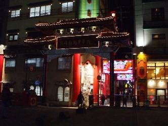 shinchichukagai6.jpg