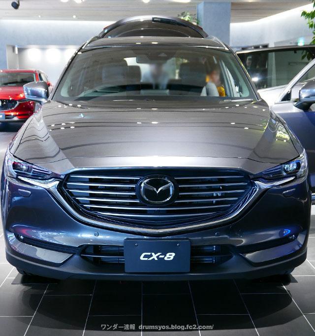 CX-8_33_20170923190747ca2.jpg