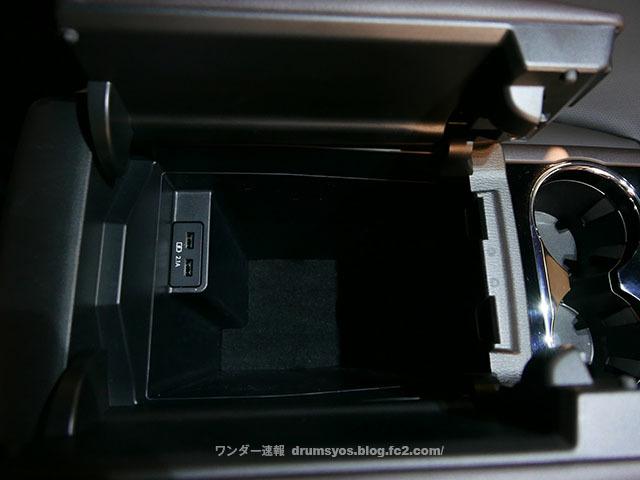 CX-8_43.jpg