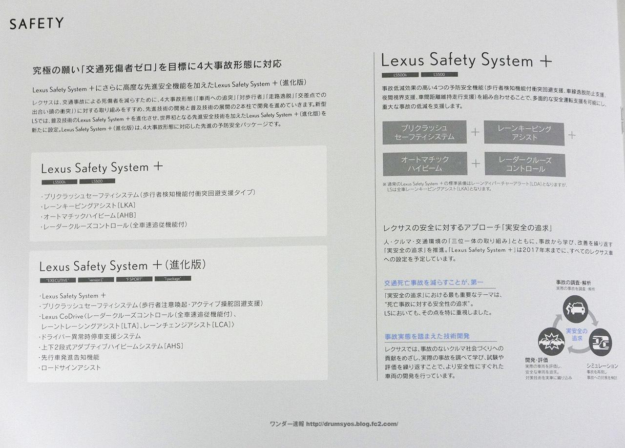 LS10.jpg