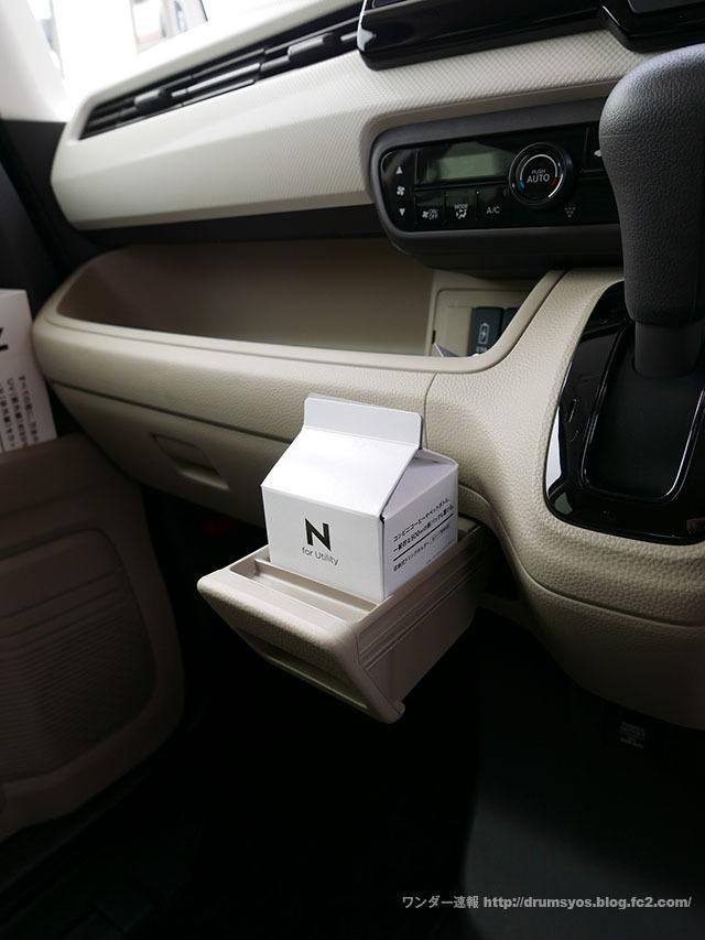 N-BOX_NA24.jpg