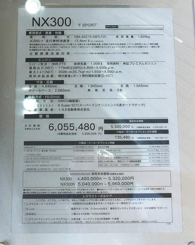 NX300aoyama16.jpg