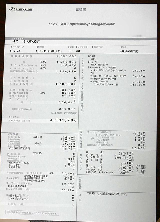 newNX300I01.jpg