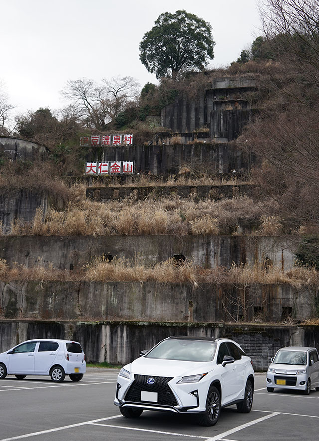 oohitokouzan03.jpg