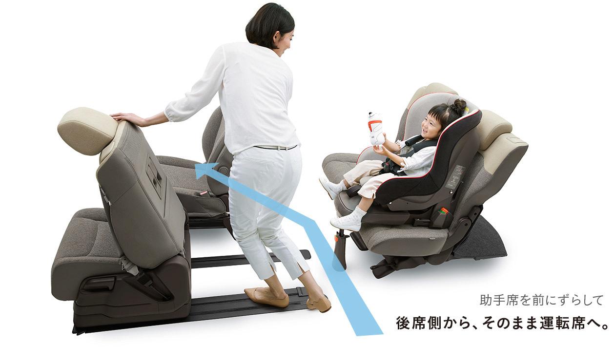 slide_seat_02_20170824011105033.jpg