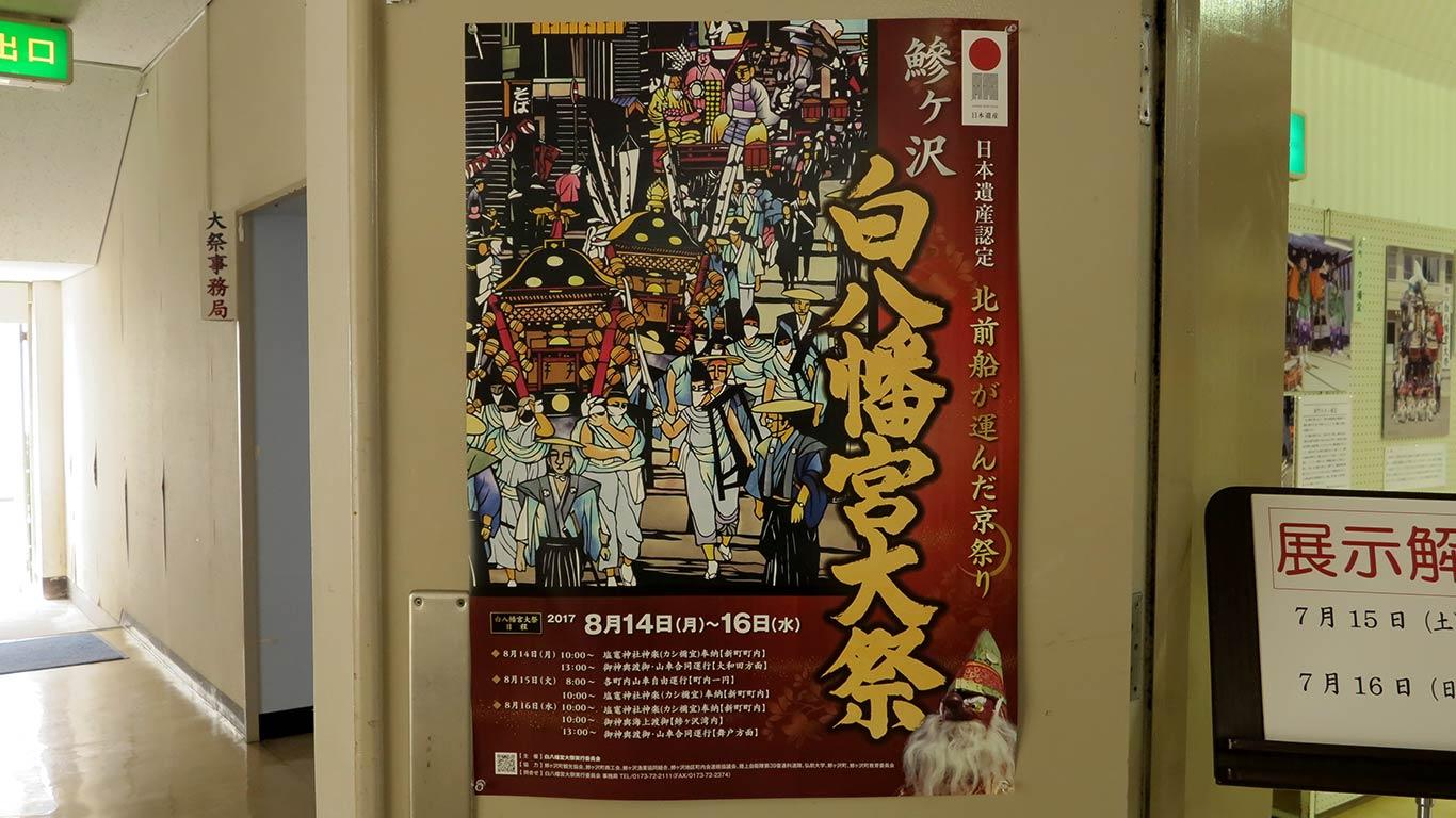 shirahati46.jpg