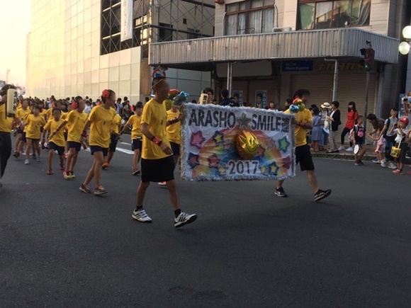 ARASHO☆SMILE 2017 in 土浦キララまつり