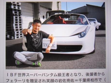 IMG_67872012_easter_kashiwa_easterkashiwa.jpg