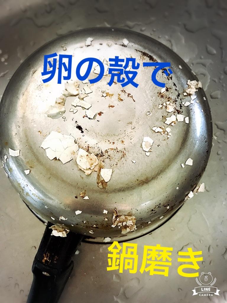 moblog_31eccc5e.jpg