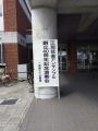 IMG_2878S.jpg