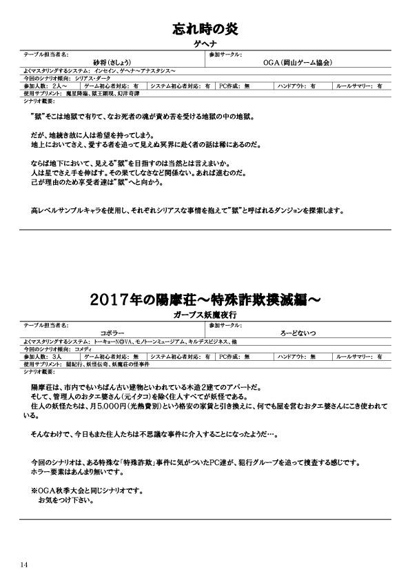 201709082140402c5.jpg