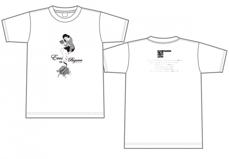kyoto T-shirts