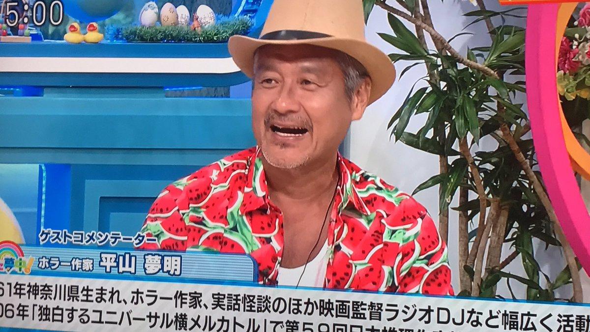 hirayamayumeaki.jpg