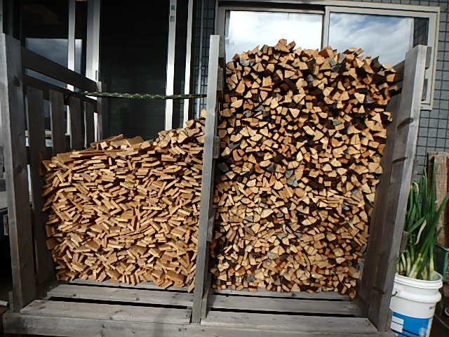 薪の補充3