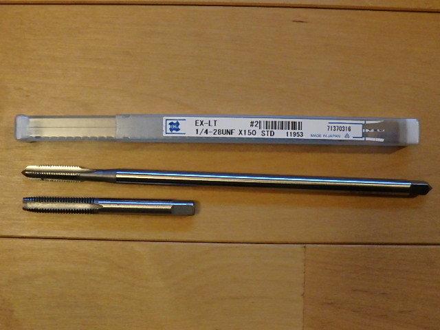DB 03修理5