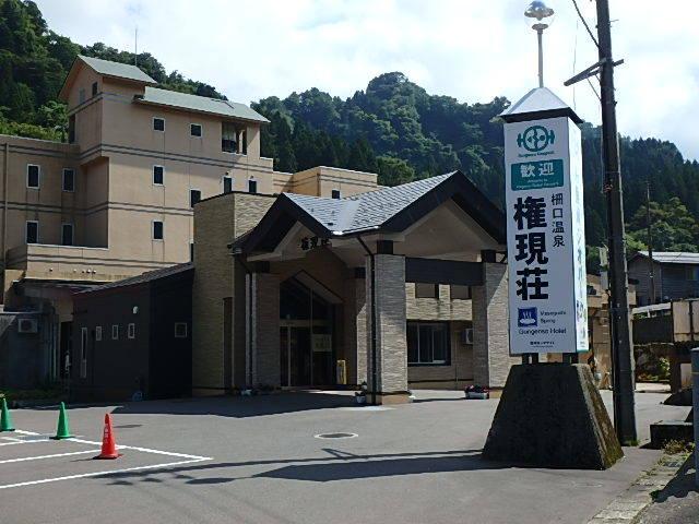 no 能生川9