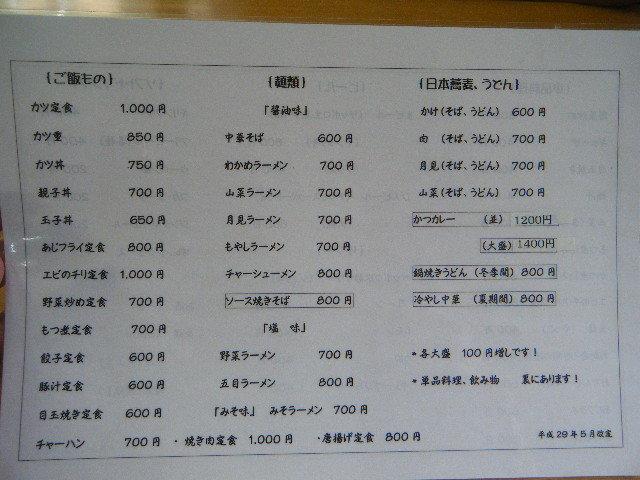 DSCF2945.jpg