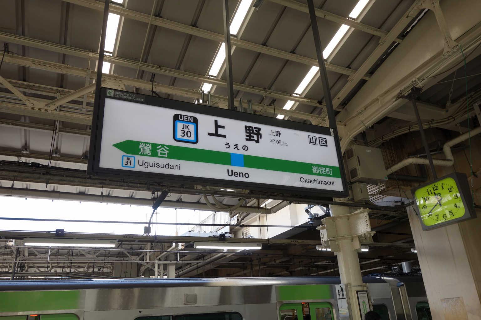 上野駅04