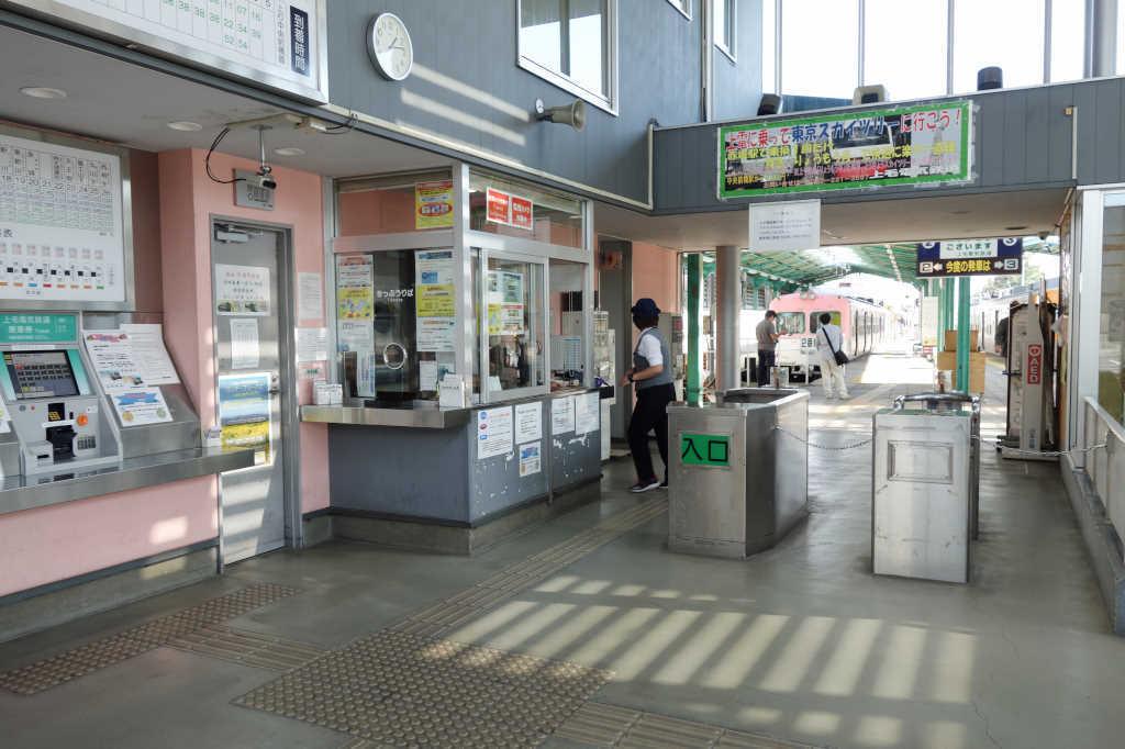 中央前橋駅08
