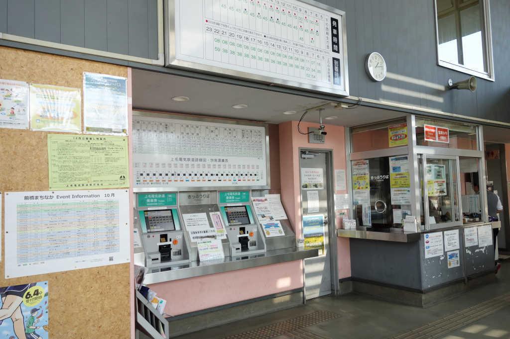 中央前橋駅09