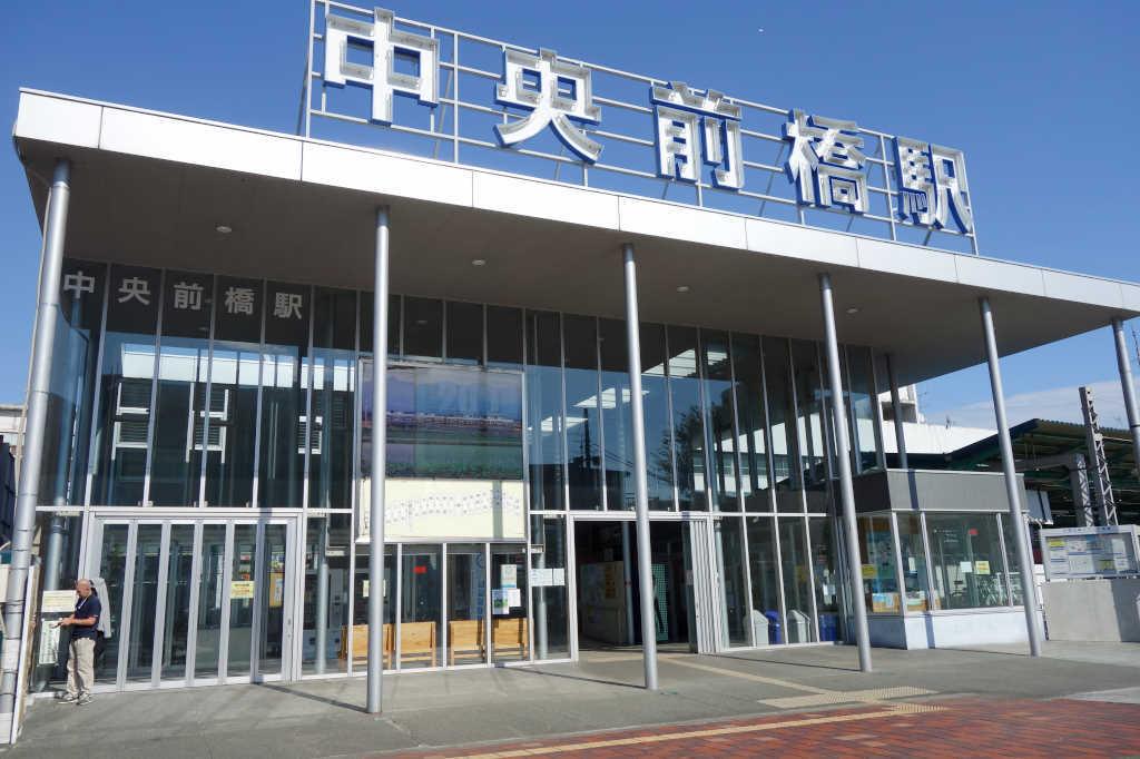 中央前橋駅11