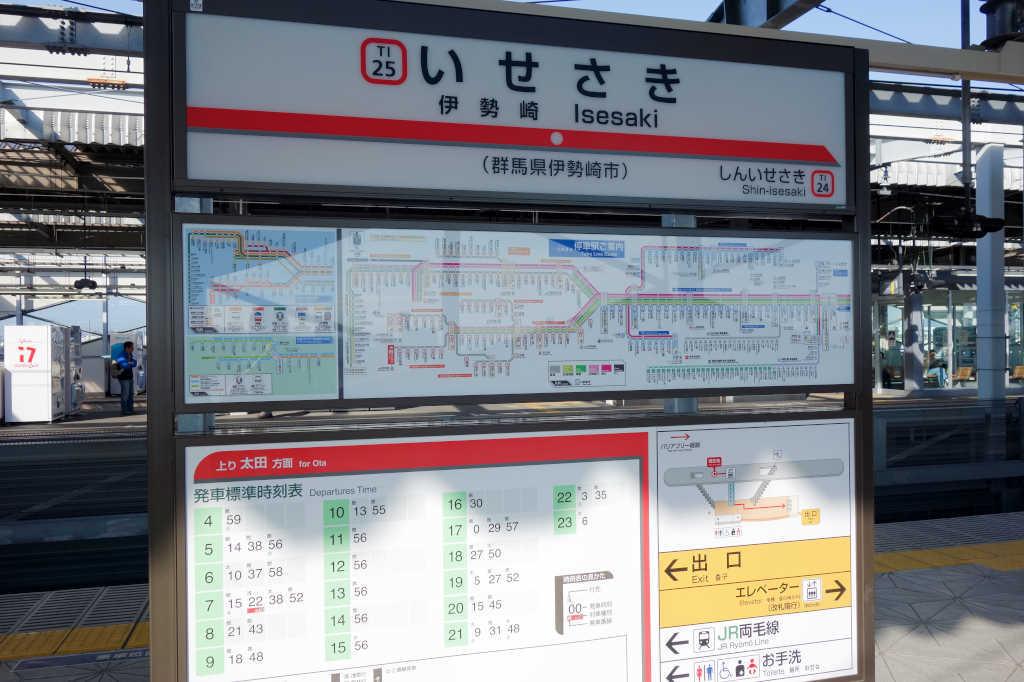 伊勢崎駅16