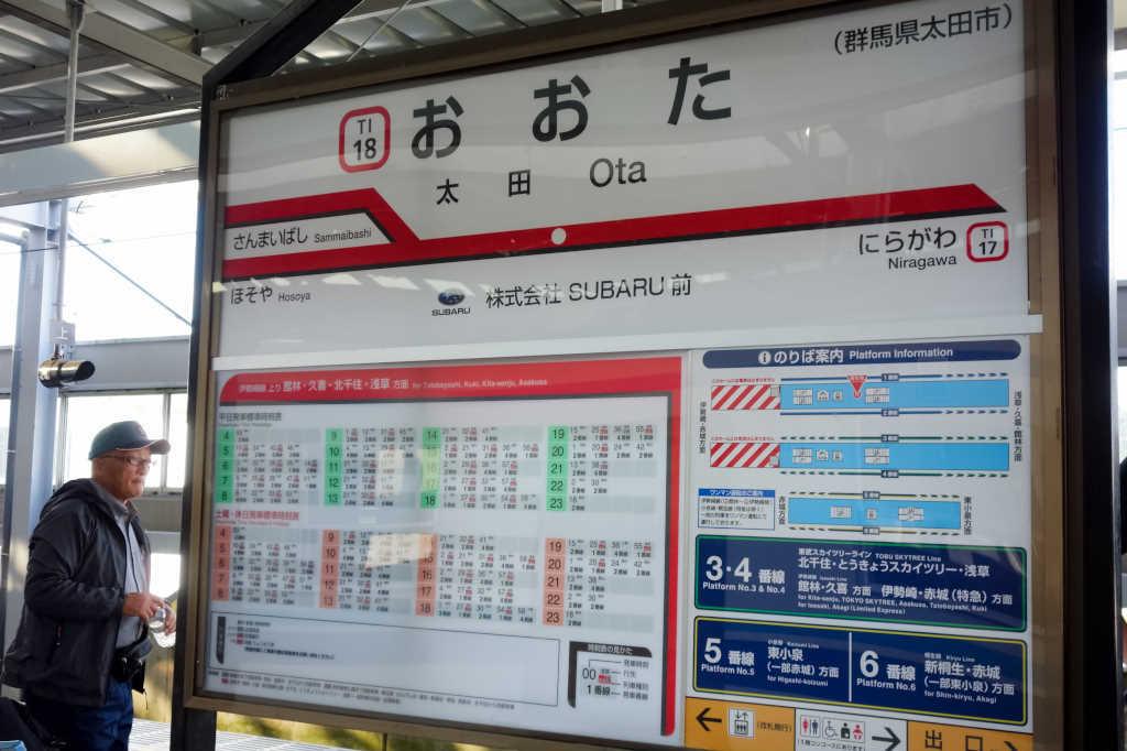 太田駅01
