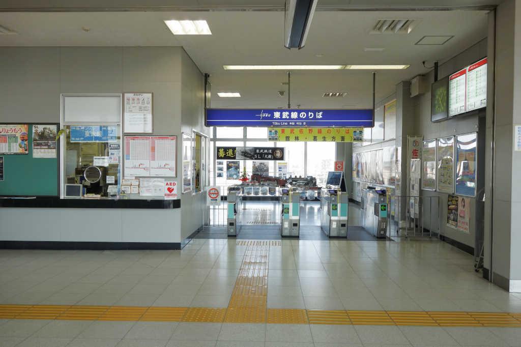 佐野駅06