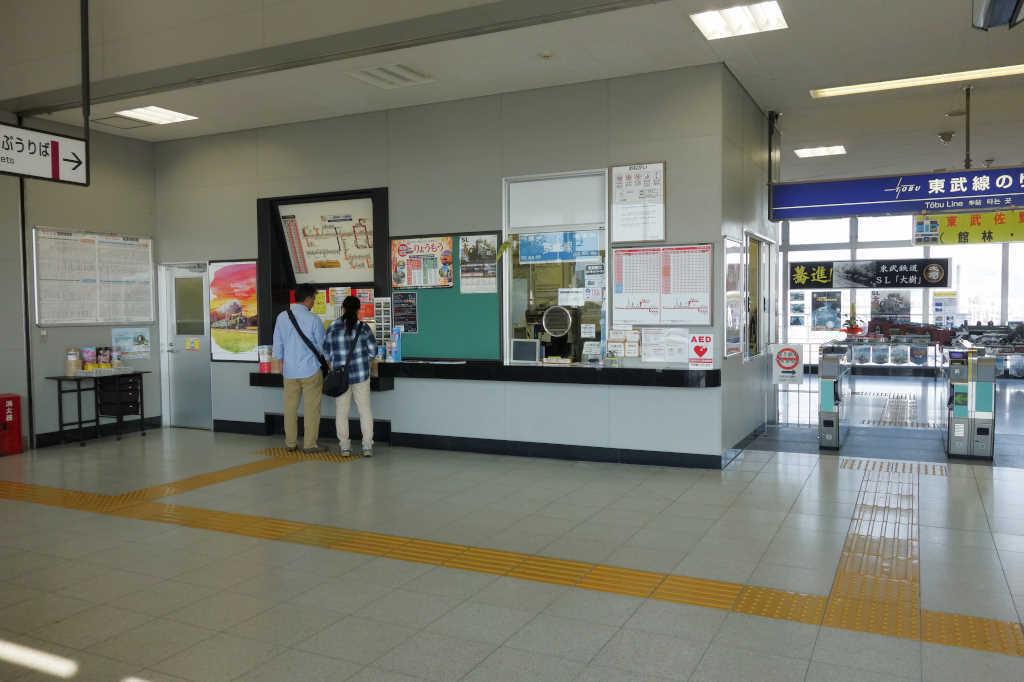 佐野駅07