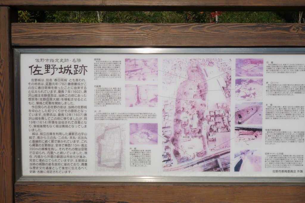 佐野駅11