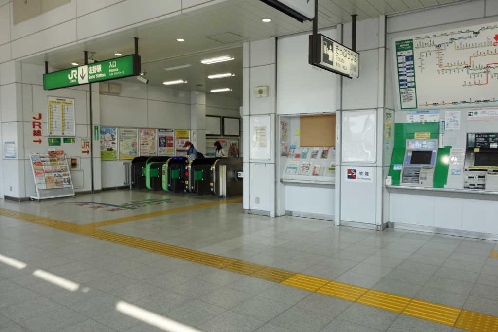 佐野駅20