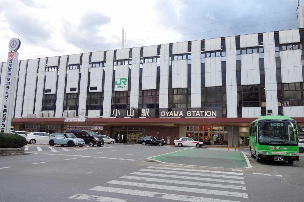 小山駅10