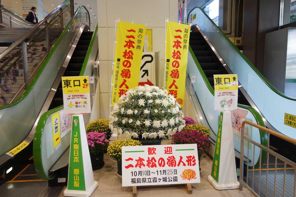 郡山駅03