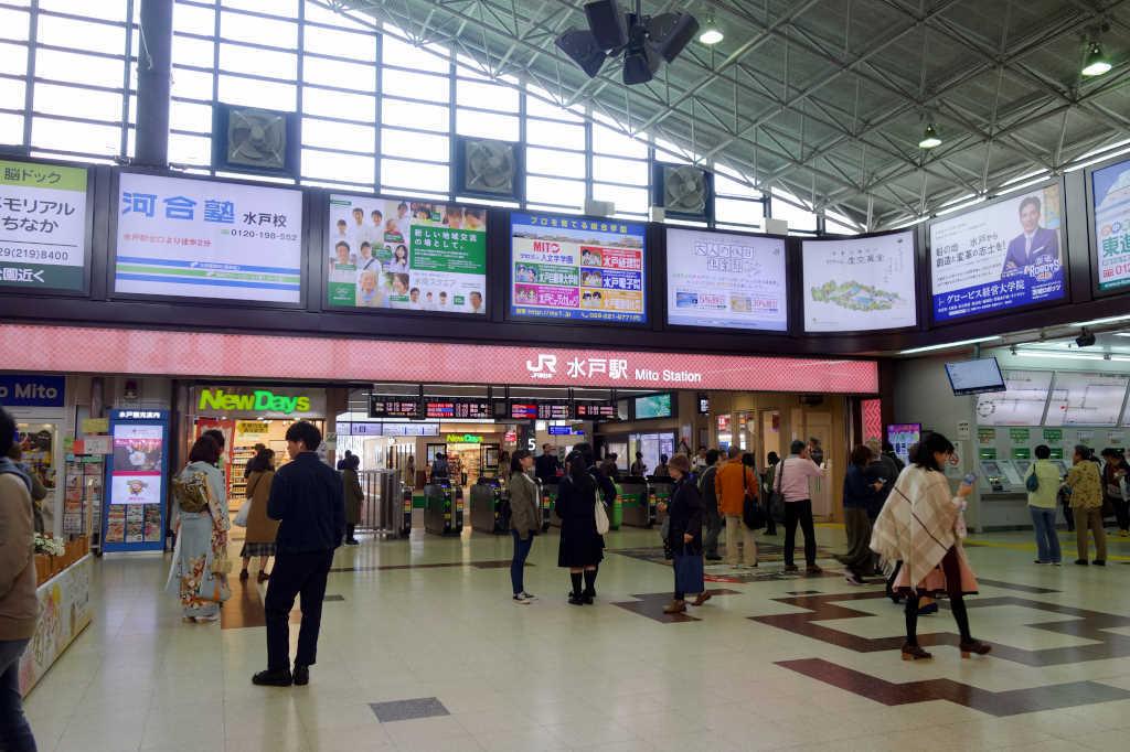水戸駅04