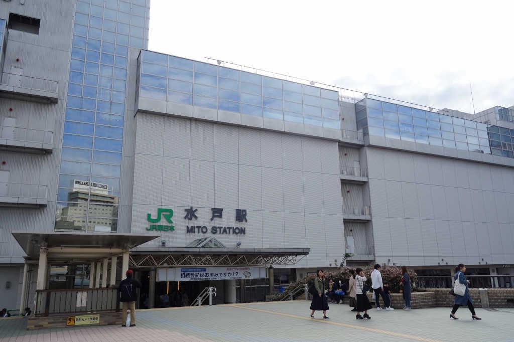 水戸駅07
