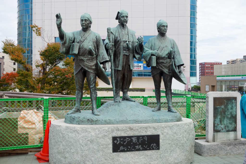 水戸駅08
