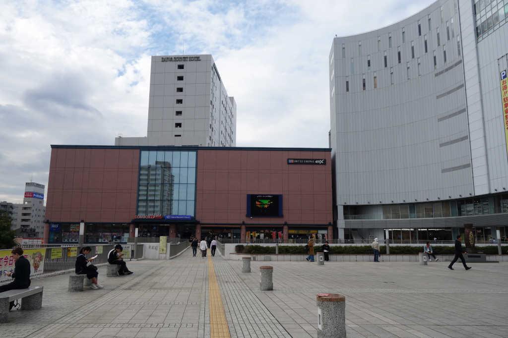 水戸駅11