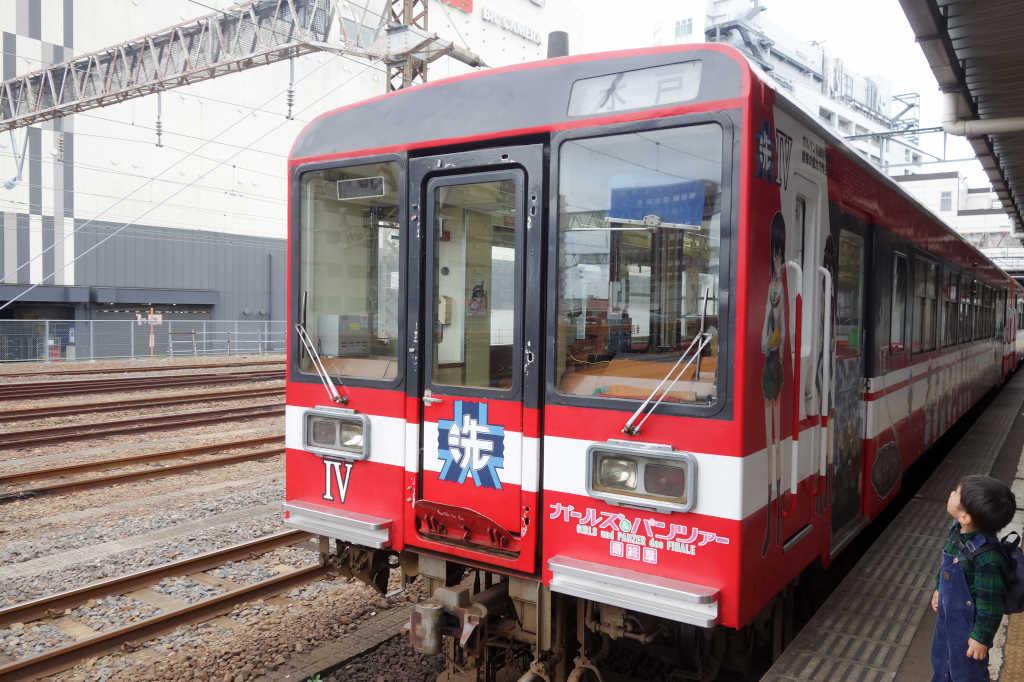 水戸駅24