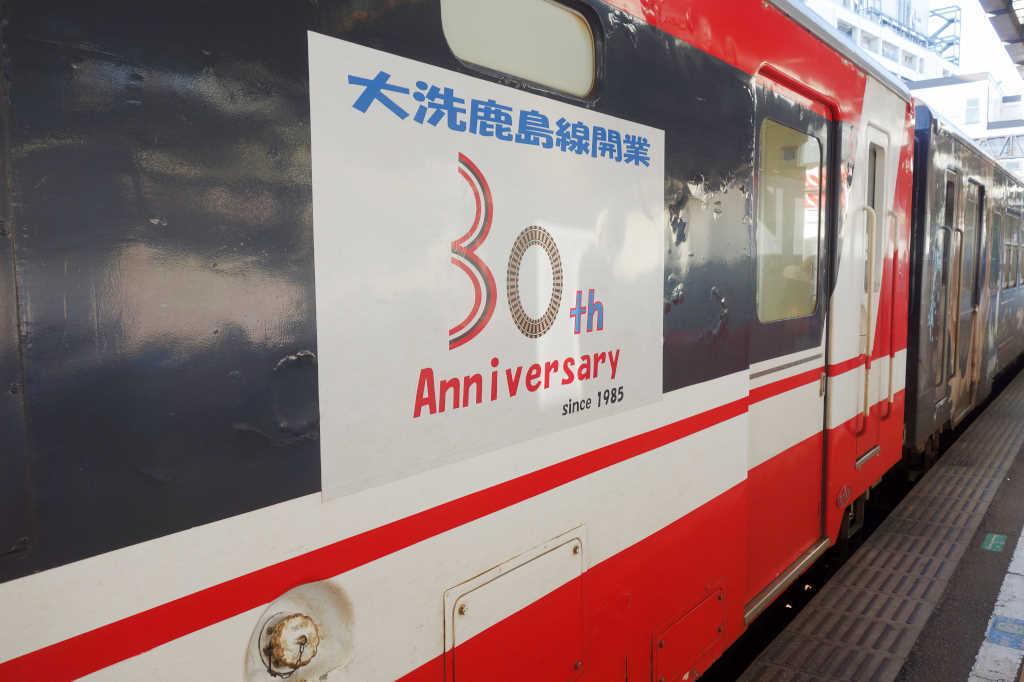 水戸駅27