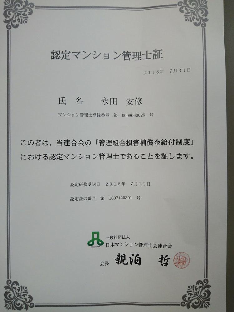 2018091001.jpg