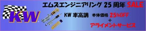KW1_20170713234005678.jpg