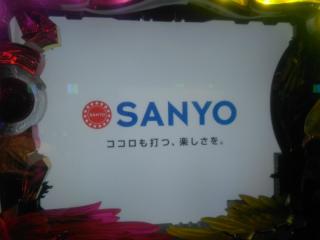 s_WP_20170721_17_40_47_Pro_魔法少女リリカルなのは_Presented By SANYO