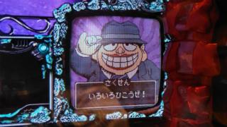 マン フリーズ セールス 笑う 3