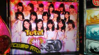 s_WP_20170907_21_08_17_Pro_AKB48_50推Pt