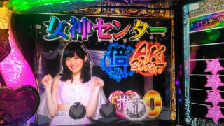 s_WP_20170907_21_28_00_Pro_AKB48_女神センター