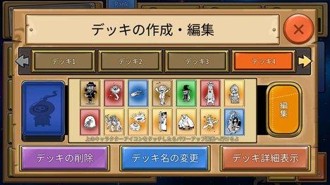12781_screen_2.jpg