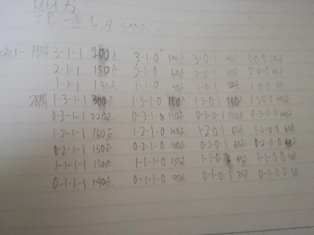 170806-01.jpg